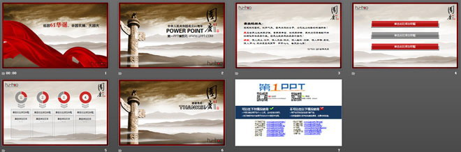 大气磅礴华表背景的国庆节幻灯片模板