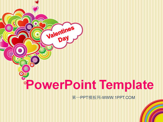 时尚插画爱心背景的Valentine\s Day幻灯片模板