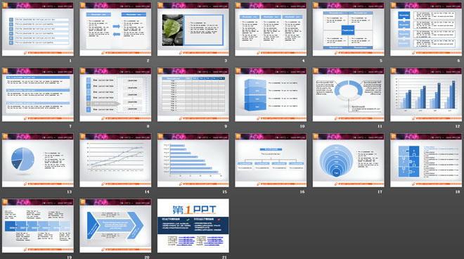 幻灯片目录模板,ppt图表下载