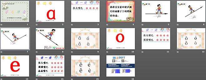 一年级语文幻灯片课件下载,汉语拼音ppt教学课件, 字与拼音ppt课件图片