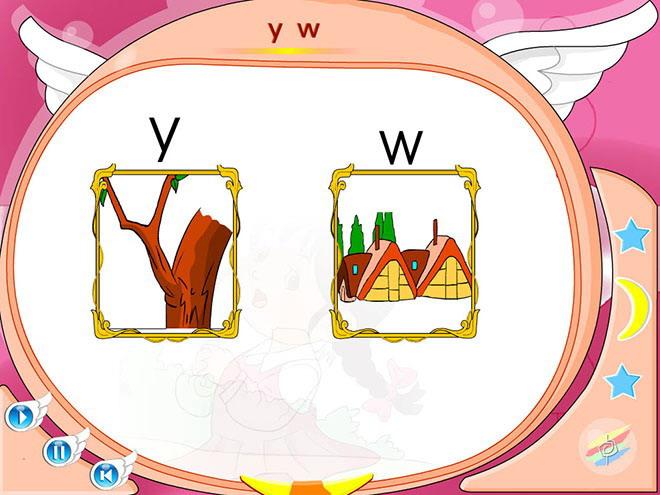儿童简笔画填色 flash动画课件8