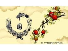 石榴画眉国画背景的单页中国风PPT模板下载