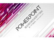 紫色时尚线条背景的科技商务PPT模板