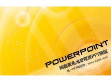 黄色光晕艺术设计PPT模板下载