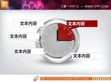 时钟钟表样式的PPT饼状图下载
