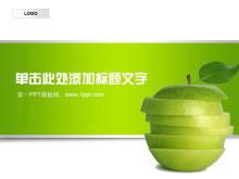 青苹果PPT模板下载