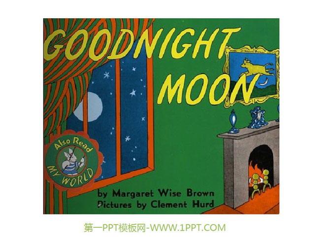 《晚安月亮》绘本故事ppt