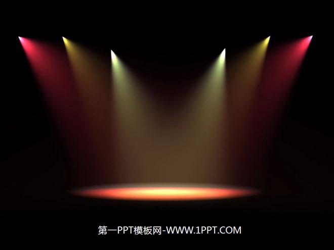 灯光舞台幻灯片背景图片
