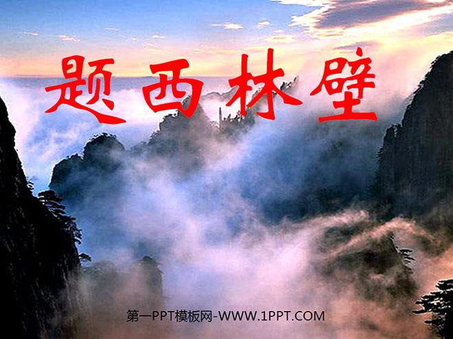 庐山的风景介绍