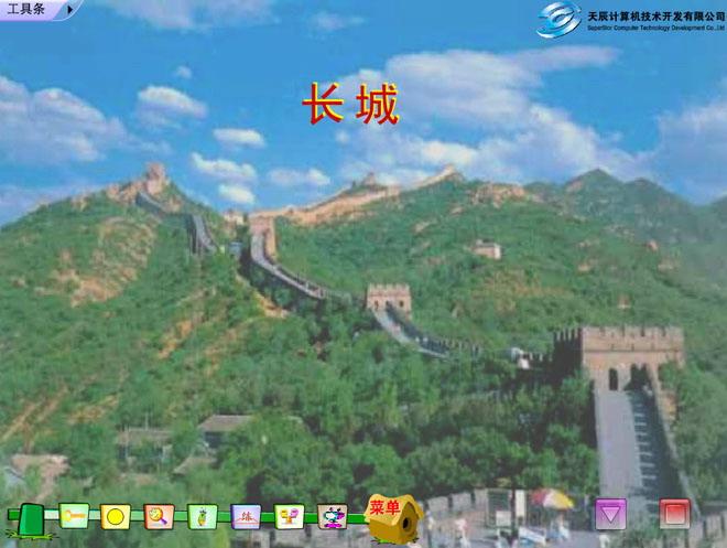 秦皇岛长城马路