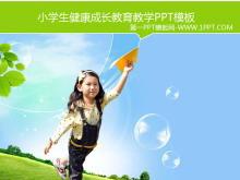 儿童小学生成长教育PPT模板下载