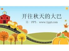 开往秋天的大巴主题卡通PPT模板下载