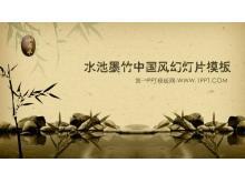 古典怀旧的竹子池塘背景中国风PPT模板