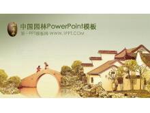 淡雅江南水乡园林艺术背景的建筑PPT模板