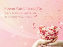 粉色玫瑰背景的浪漫婚礼PPT模板