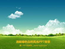 蓝天白云草地背景的自然风光明升体育图片