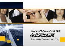 国外市场分析汇报商务PPT模板下载