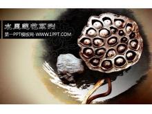 水墨莲花荷花背景的古典中国风PPT模板(2)