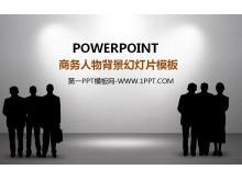 黑色商务白领剪影背景的商务PPT模板