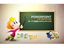 可爱的幼儿教育教学卡通PPT模板下载