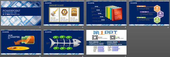 关键词:蓝色ppt背景,抽象艺术powerpoint模板,格子,方块幻灯片背景