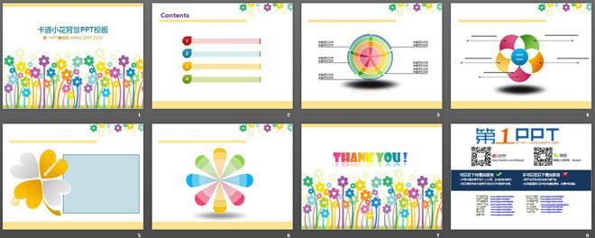 可爱的卡通小花背景卡通PowerPoint模板