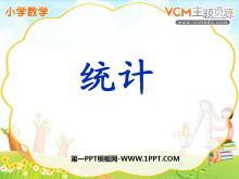 《�y�》PPT�n件2