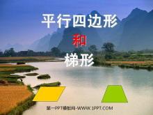 《平行四边形和梯形》PPT课件3