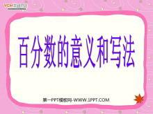 《百分数的意义和写法》PPT课件2
