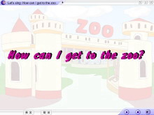 人教版PEP六年级英语上册《Recycle1》Flash动画课件2