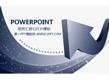 灰蓝色3D箭头背景的经典商务幻灯片中国嘻哈tt娱乐平台