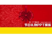 红色礼物背景的喜庆节日必发88模板