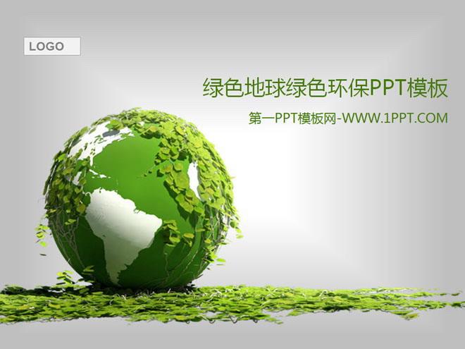 绿色地球背景的环境保护主题ppt模板图片
