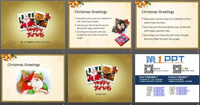 圣诞老人背景的温馨圣诞节PowerPoint模板