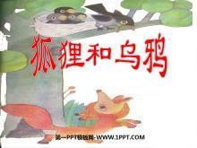 《狐狸和乌鸦》PPT课件