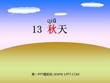《秋天》PPT课件下载2