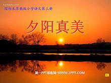 《夕阳真美》PPT课件2