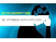 蓝色头脑风暴思考者艺术PPT背景图片