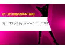 粉色舞者在舞蹈幻灯片背景图片