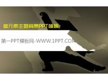 中��功夫主�}的��g�O�PPT背景�D片