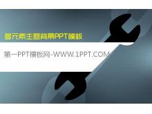 蓝灰色扳手工具背景的PPT背景图片下载