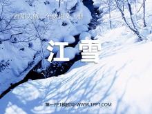 《江雪》PPT�n件