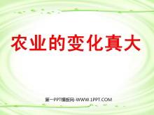 《农业的变化真大》PPT教学课件下载5