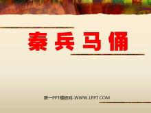 《秦兵马俑》PPT课件下载4