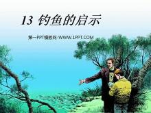 《钓鱼的启示》PPT课件下载4