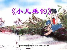 《小儿垂钓》PPT课件4