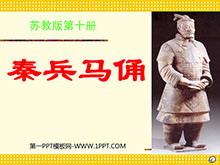 《秦兵马俑》PPT课件下载3