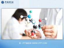 蓝色分子结构背景的化学医学PPT模板下载