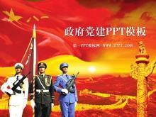 红色军队背景政府党建政治军警通用PPT中国嘻哈tt娱乐平台
