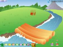 《桥》Flash动画课件